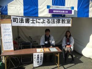 ねんりんスポーツ・文化祭